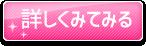 錦糸町 性感マッサージ専門店 レジェンド